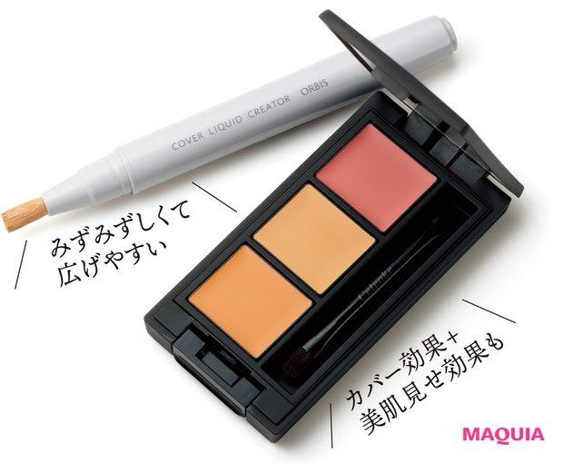 (上)カバーリキッドクリエイター SPF25・PA++ ¥1800/オルビス、(下)ムード パレット 全2種 各¥4000/セルヴォーク(9月4日発売)