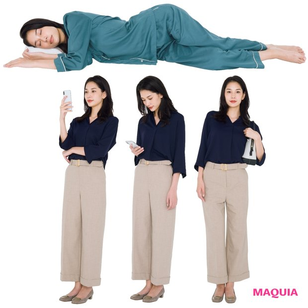 歪みのモト! うつむきスマホ、横向き寝etc. カラダのための正しい生活習慣をチェック