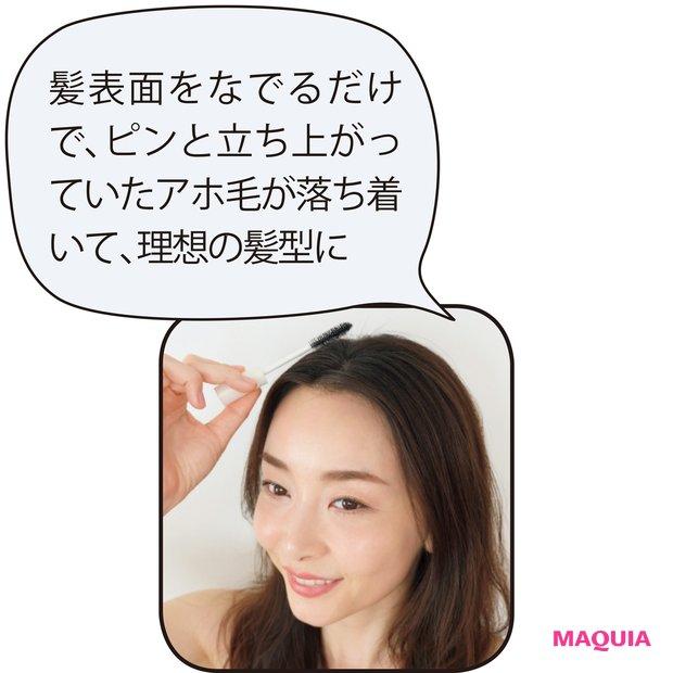 人気YouTuber・佐々木あさひさん登場!リアルに愛用中のポーチの中身って?_22
