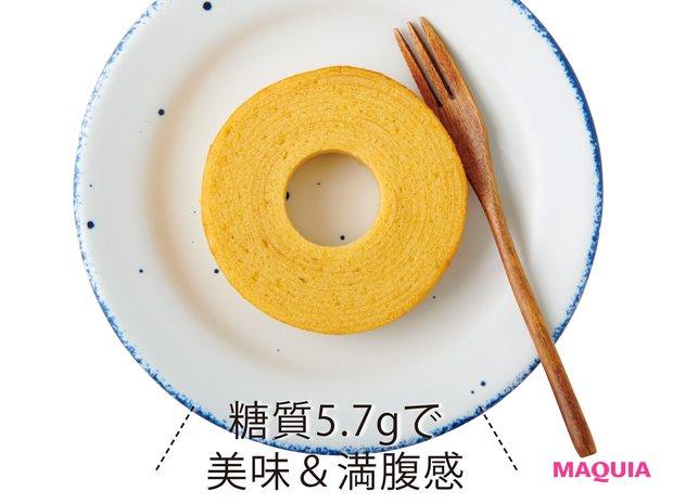 ローソン ブランのバウムクーヘン  〜乳酸菌入〜 ¥157