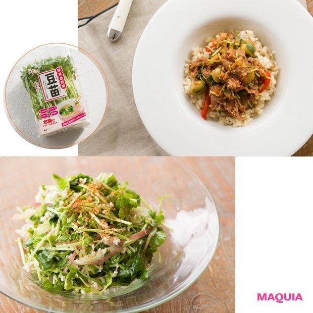 ダイエットに効果的な2ケタ食材「豆苗」を美味しく活かす、Atsushi流・美人レシピ【新陳代謝促進・糖質燃焼・抗酸化】