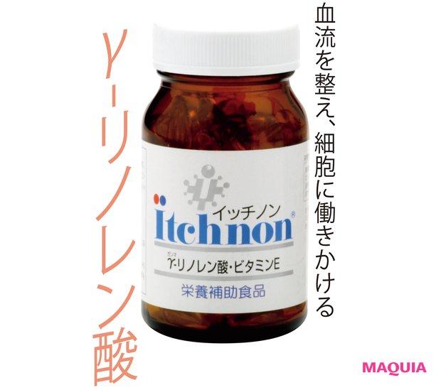 イッチノン 110粒入 ¥9800/コーワテクノサーチ