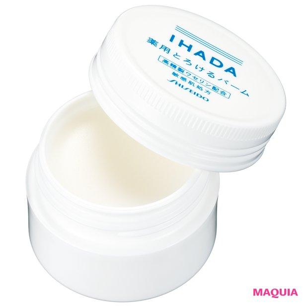 イハダ 薬用バーム[医薬部外品]20g ¥1350/資生堂薬品
