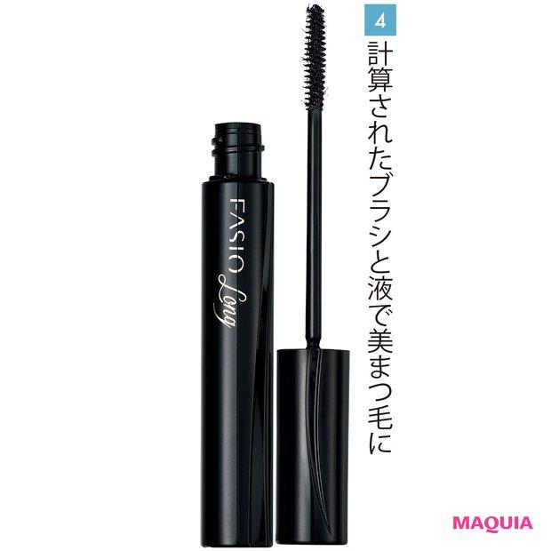 ファシオ パワフルカール マスカラ EX(ロング)