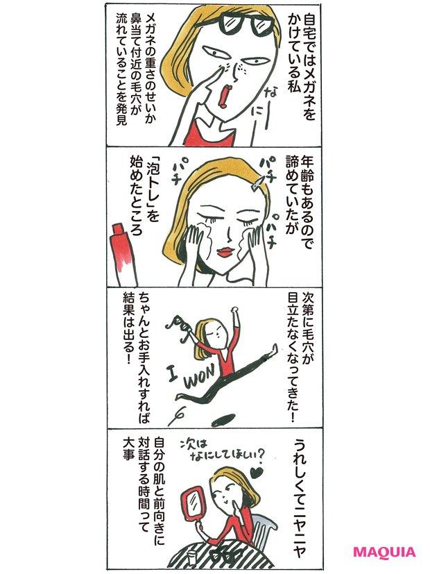 ライター 関本陽子さんのハッピーエピソード
