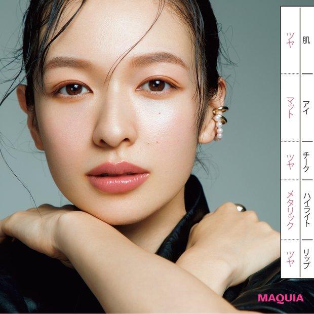 岡田知子さんの質感メイクレッスン。ツヤ&メタリックの二層チークでお洒落顔に変身!