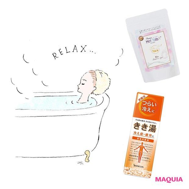 「ぬるま湯半身浴」では温まらない! 目からウロコの新・冷えとり入浴法