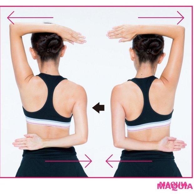 とにかく肩コリを解消したい人、必見!肩甲骨エクササイズで慢性的なお悩みと決別