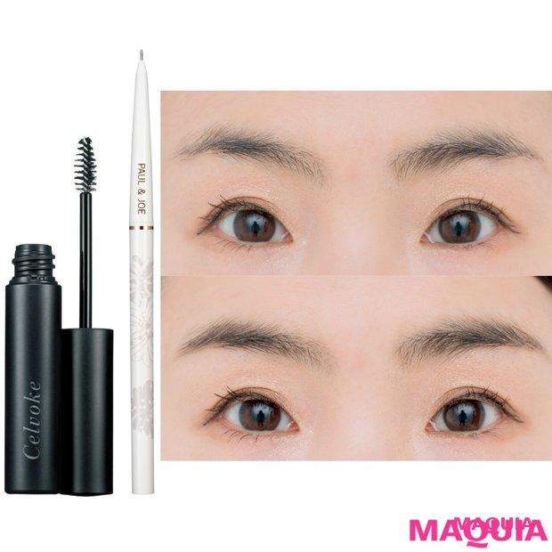 硬い眉毛・柔らか眉毛の最適アイテムは? 自眉を活かすメイクテク