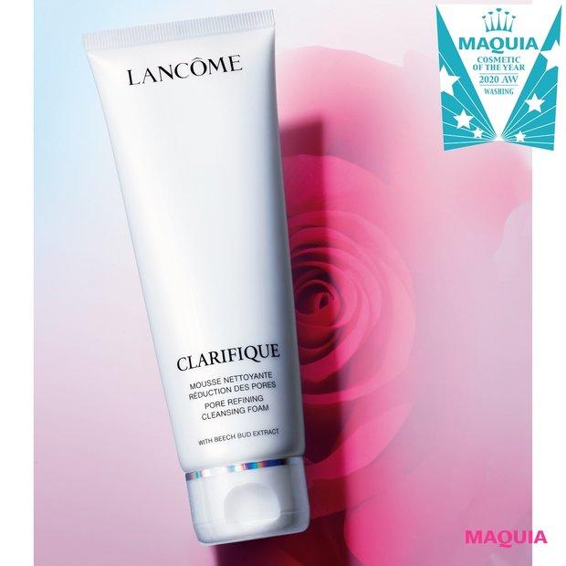 洗顔部門TOP3・No.1は新次元の透明肌に導くランコム
