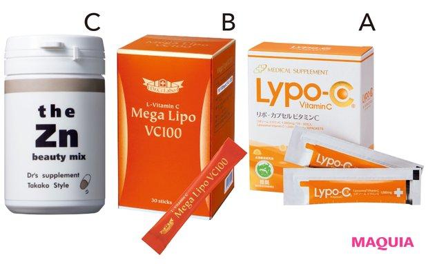 健康だけではなく、美肌のためにもビタミンCは吸収・持続力に優れたリポ化したものを厳選。