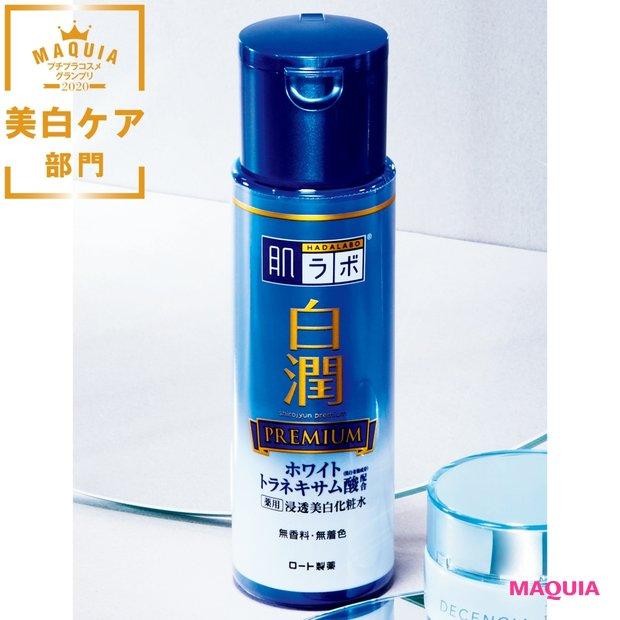 プチプラ美白部門TOP3・1位は900円で買える潤う美白化粧水