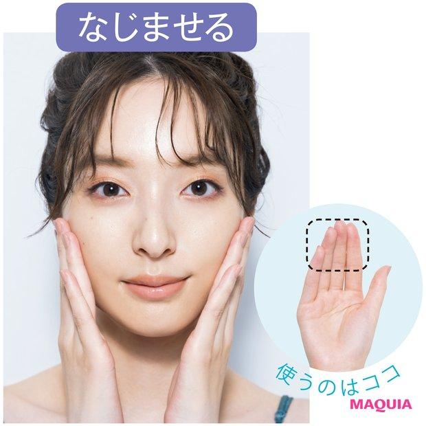 """内側→外側へ、指の腹から第2関節までを使い顔全体に広げる。""""浸透させる""""のではなく""""塗布""""するイメージ。"""
