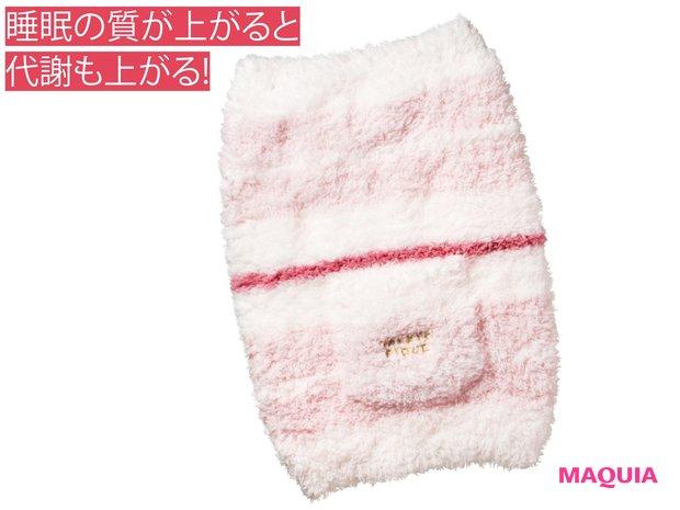 ジェラートランダムBDウエストウォーマー ¥1800/ジェラート ピケ ルミネエスト新宿店(ジェラート ピケ)