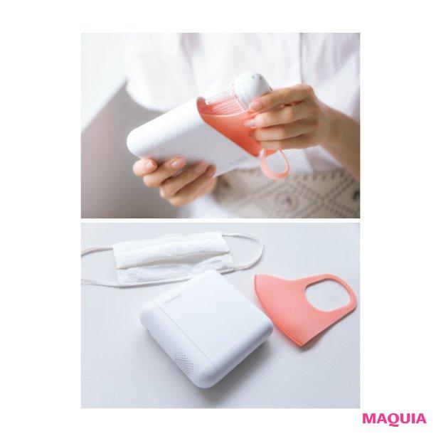軽量&USB充電式で持ち運び可能なメディクの除菌ケースはクラウドファンディングサイトMakuakeで購入。(石井さん私物)
