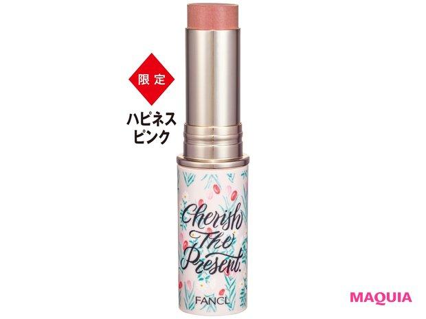 クリーミィ スティックチーク ¥2300