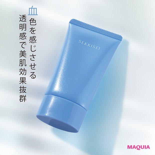 雪肌精  クリアウェルネス UV ディフェンス  トーンアップ  SPF35・PA+++ 70g  ¥1980(編集部調べ)/コーセー