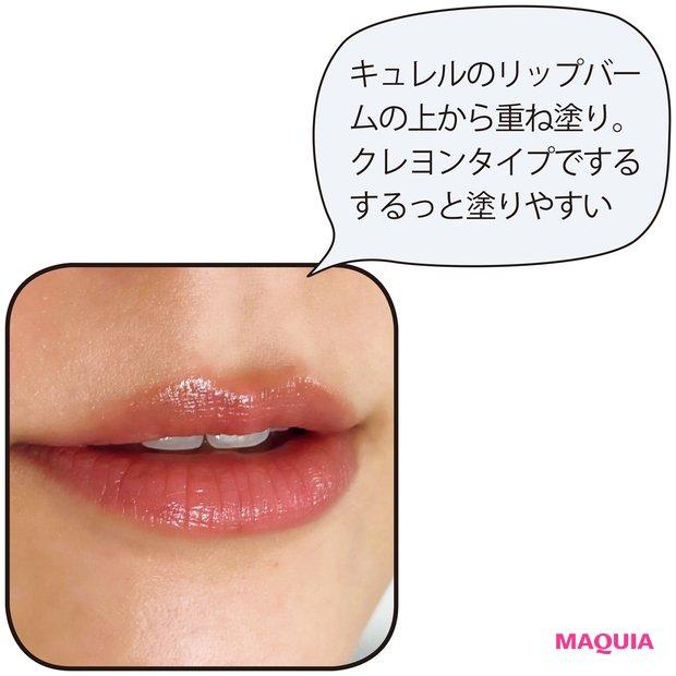 福田彩乃さんのメイクポーチを拝見! 肌が弱くても使えるコスメを厳選_19