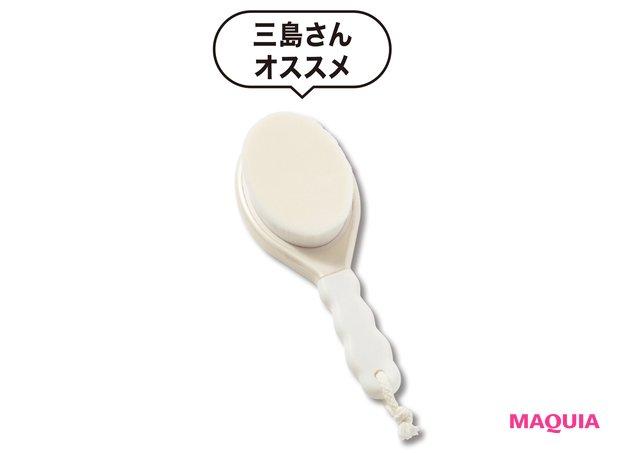 ビューティティップII ボディ クレンジングブラシ ¥2091/フランフラン