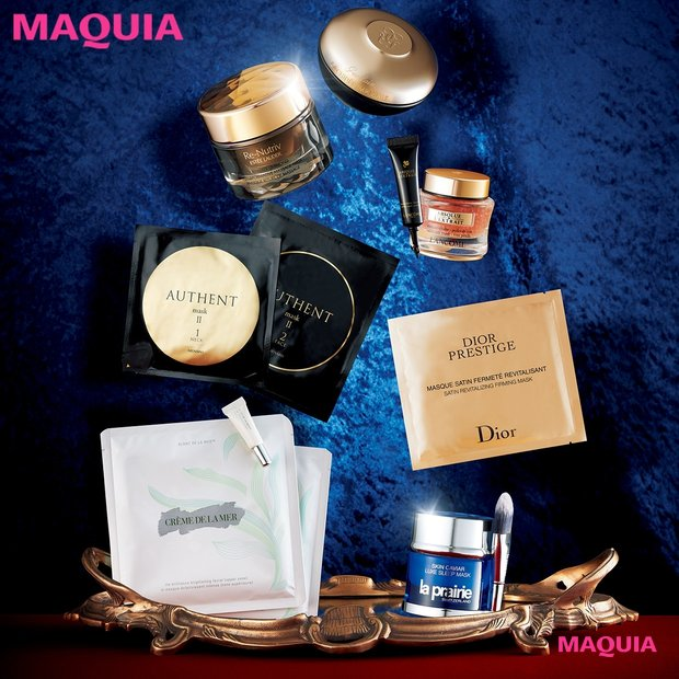 ここぞという日に使いたい憧れの名品マスク7選【Dior、ゲラン、ラ・プレリーetc.】