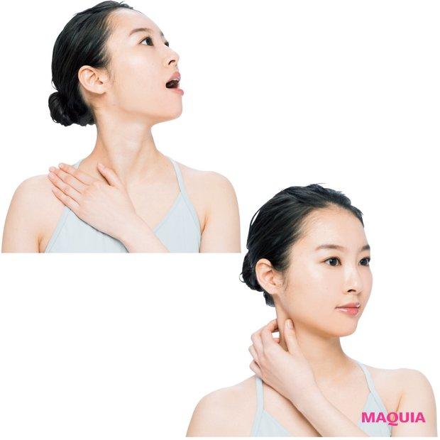 【美人に見せる筋肉大図鑑】「胸鎖乳突筋」を意識して、小顔印象に!