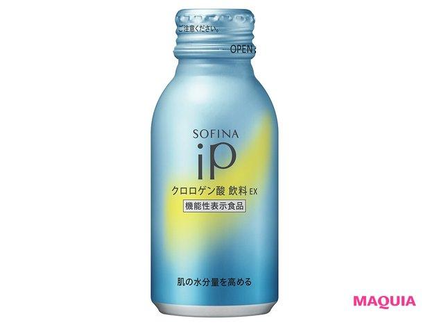 ソフィーナ iP クロロゲン酸 飲料 EX 10本入 ¥3800/花王