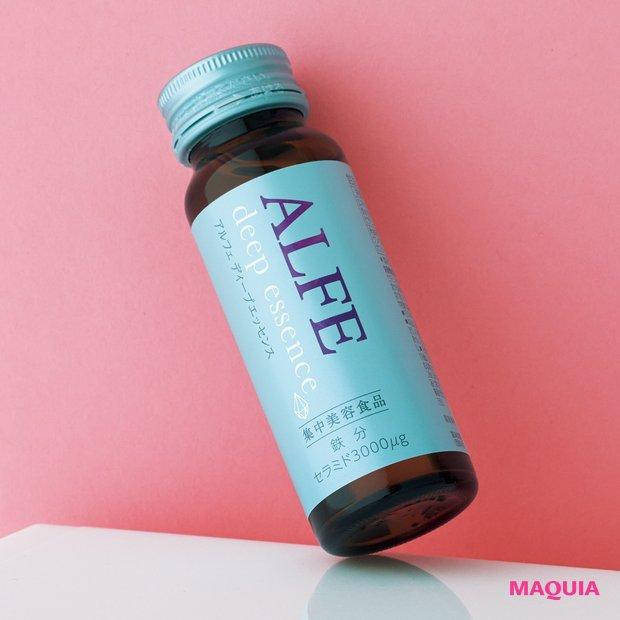 アルフェ ディープエッセンス(清涼飲料水)50ml ¥270/大正製薬
