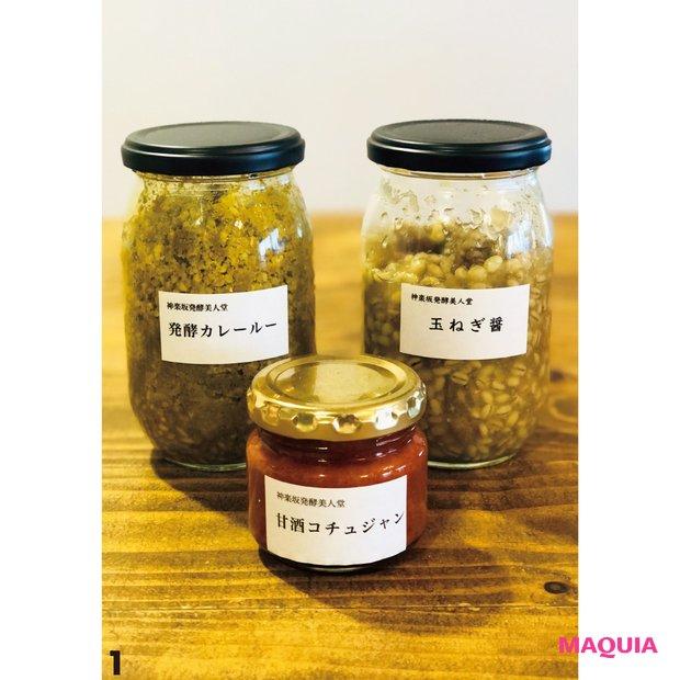 1 最近、発酵食教室で習って作った3品。