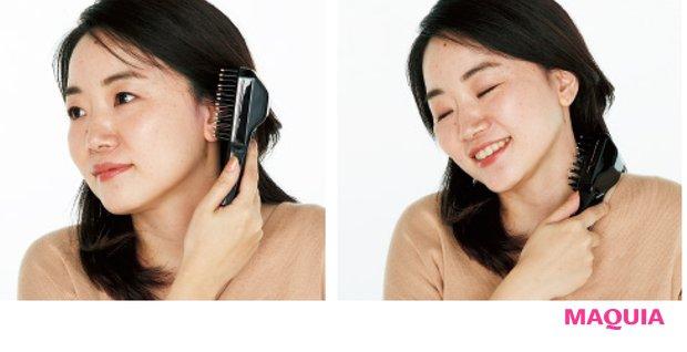 こめかみ→耳周り→耳の後ろの順で当てるとほうれい線が薄くなり、肩こりも緩和。