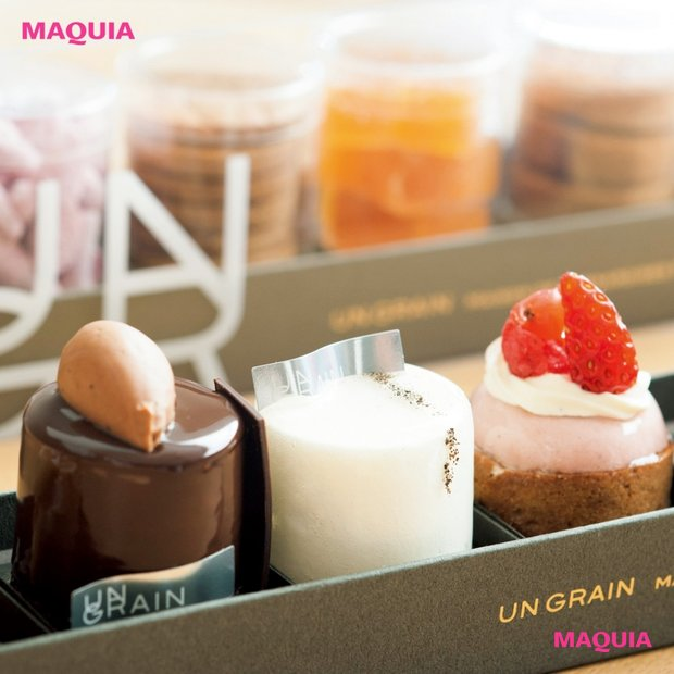 「ミニャルディーズ」って知ってる? 小さくて可愛いお菓子専門店「UN GRAIN」が南青山にオープン!
