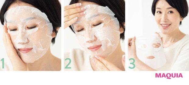 1 いつも通りシートマスクを 2乳液をのせてマッサージ 3 マスクを裏返し乳液面を貼る