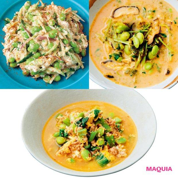 """""""枝豆""""でハリの低下に徹底抗戦! Atsushiさんの手軽でおいしい美に効くレシピ"""