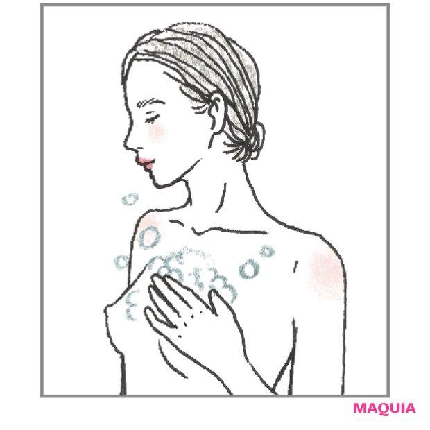 皮脂ケア石けんで 胸もとを洗浄