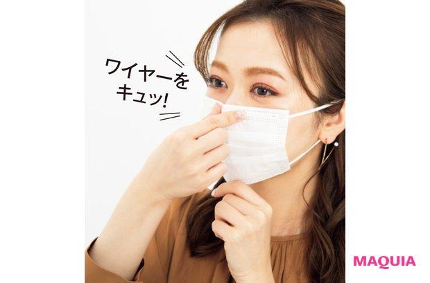 「アイメイク前にパウダーをはたいておいて」(石井さん)。「マスクから漏れる呼気も一因。鼻はピタッと装着して」(弓気田さん)