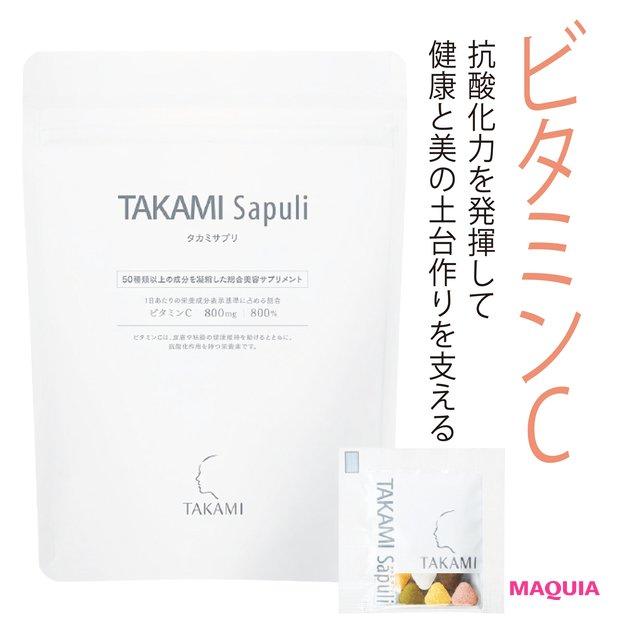 タカミサプリ 15包 ¥3889/タカミ