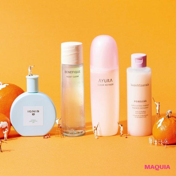 夏こそローション美容! 毛穴悩みに効く高機能化粧水4選