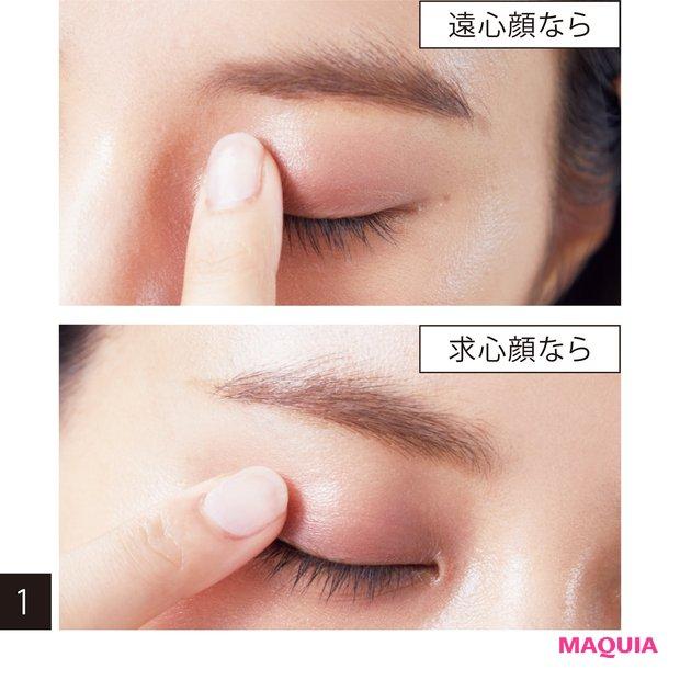1ベースとしてAを。遠心顔は目頭側から、求心側は目尻側から塗り広げるのが正解。