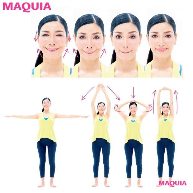 簡単4ステップでスキマ時間にササッとできる! アンミカ流・頬筋トレーニング&肩甲骨ほぐし