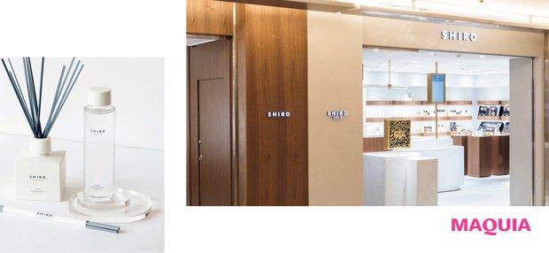 2020年3月から箱無しの製品を選べるエシカルな店舗、ルミネエスト新宿店をオープン