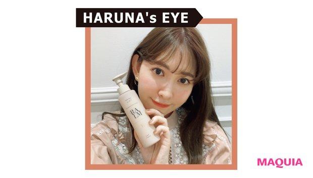 HARUNA's EYE