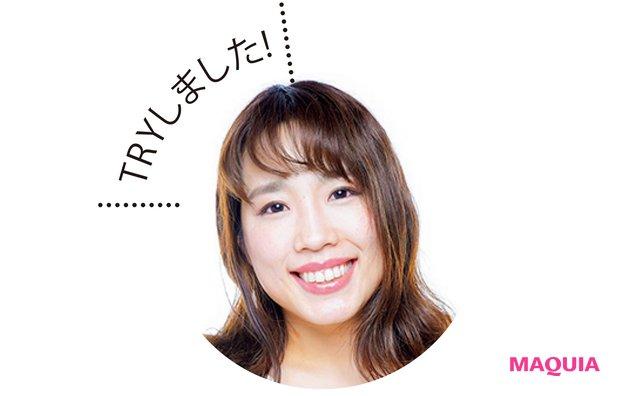マキア公式ブロガー hikaruさん