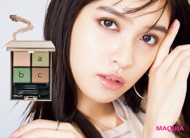 ルナソル アイカラーレーション 10 ¥6200/カネボウ化粧品(8/7発売)
