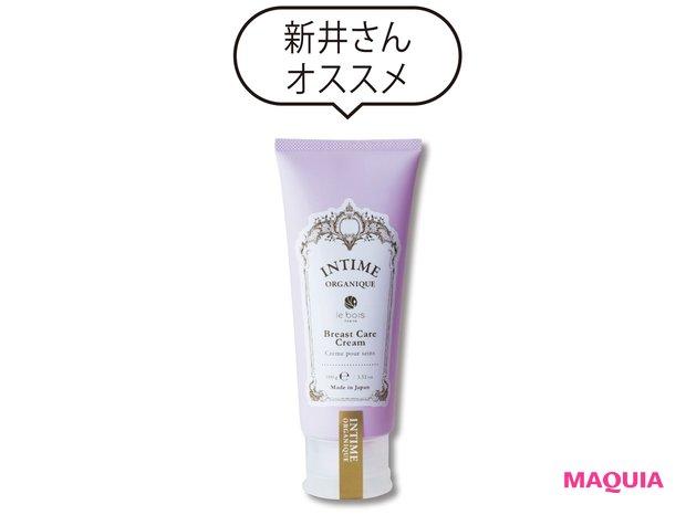 アンティーム オーガニック ブレスト ケアクリーム 100g ¥6000/サンルイ・インターナッショナル