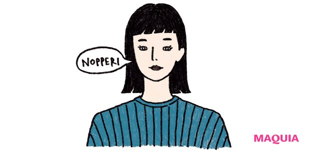 のっぺり顔のお悩みに! 長井かおりさんと岡野瑞恵さんが、立体感アップのコツを教えます_2