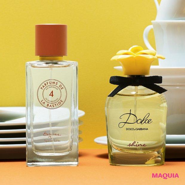 今月の運気UP香水はコレ! 「美味しい香り」でアンラッキーをはね除けて_1