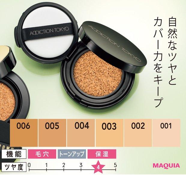アディクション/アディクション ビューティ スキンリフレクト ラスティング UV クッションファンデーション SPF50+・PA++++ 全6色 各¥5800(セット価格)