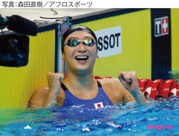 水中出産で生まれ、3歳から水泳を始めた池江さん