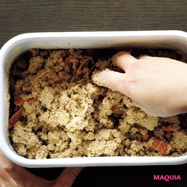 免疫力アップに効果大! 発酵食ブームにのって「ぬか漬け」作りに挑戦