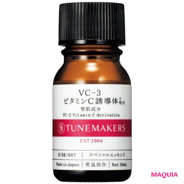チューンメーカーズ VCー3 ビタミンC誘導体 10ml ¥1500