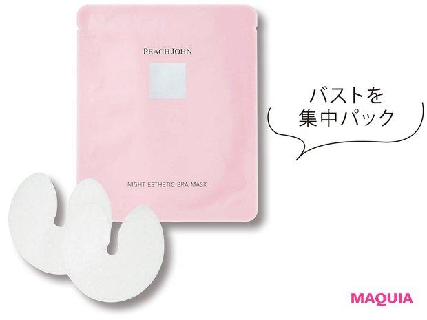 ピーチ・ジョン ビューティ ナイトエステブラマスク 1包 ¥630/ピーチ・ジョン